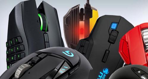 Comment choisir une souris gamer?